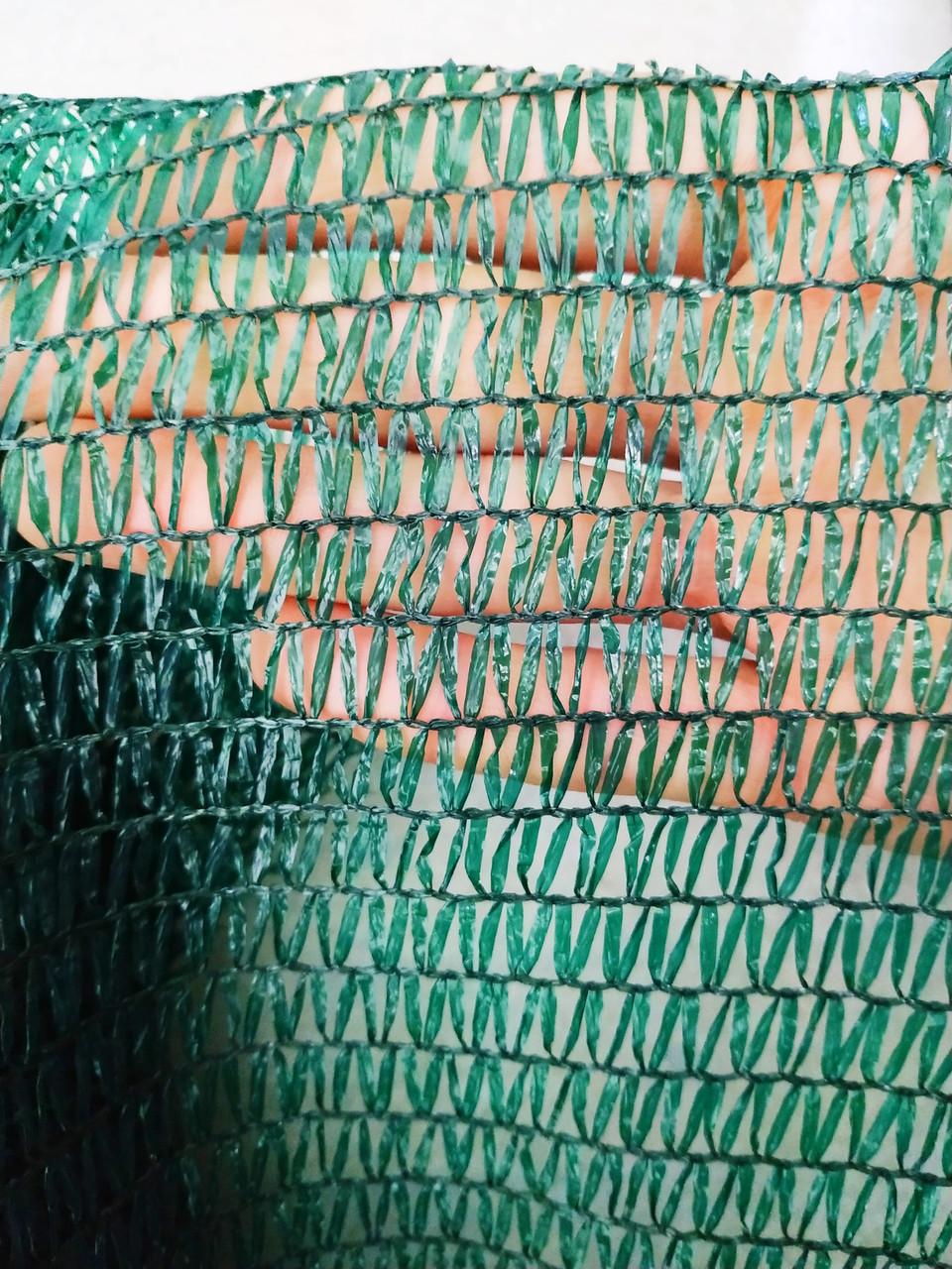 Сетка затеняющая на метраж. 45%. 4м*5м. Площадь 20м2.  Shadow Чехия