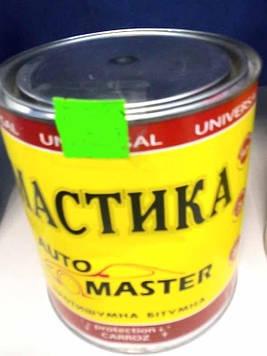 Мастика 2,6кг битумная Автомастер