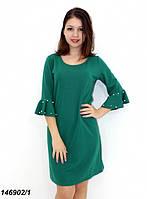 """Платье зеленый с рукавами ,расшитыми """"жемчугом""""44,46,48"""