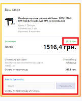 4people.com.ua - 1737780399