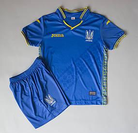 Футбольная форма сборной Украины гостевая безномерная 2018-2019