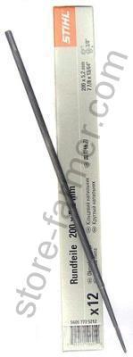 Напильник круглый   (ОРИГИНАЛ), диаметр 4.0 мм    (упак. 12 шт.)
