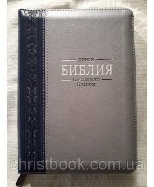 Библия (Синодальний перевод) 150*200