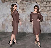 Платье женское норма АМБ577, фото 1