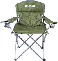 Кресло складное Ranger SL 630 , фото 3