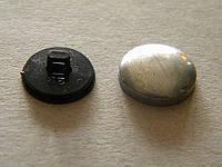 Пуговица под обтяжку тканью №28 (15 мм)