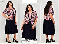 bbca7740520 Платье для полных женщин в Украине. Сравнить цены