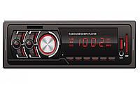 Автомагнитола 1DIN MP3-603, автомобильная магнитола