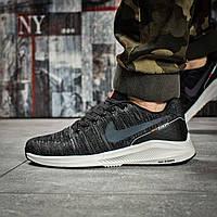 8bd8efdc Мужские кроссовки в стиле Nike Zoom Air, текстиль, пена, тёмно-серые *