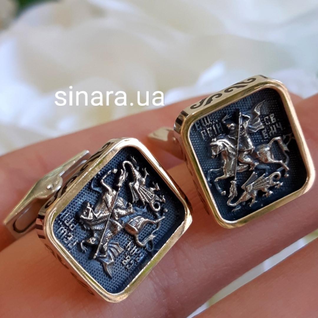 Мужские серебряные запонки с золотом Георгий Пообедоносец - Запонки мужские серебро с золотом