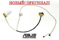 Оригинальный шлейф матрицы ASUS S56 S56C, S56CM, S56CB