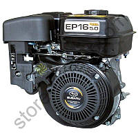 Двигатель 2-тактный , аналог SUBARU Robin ECO25GR