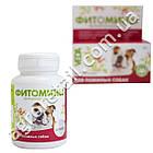 Фитомины для пожилых собак 50 г, фото 2