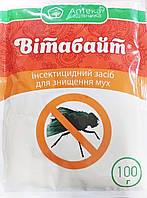 Дезинфицирующий инсектицид Витабайт 100 г, Укравит, Украина
