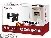 Кронштейн для телевизора  Квадо К-41