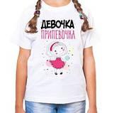 Дитячі футболки та майки на дівчинку оптом