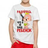 Детские футболки и майки на мальчика оптом