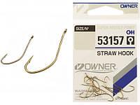 Крючки Owner Straw Hook 53157 №12 (15шт)