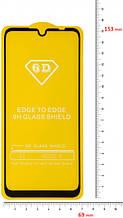 6D стекло для Xiaomi Redmi Note 7 (чёрный)