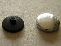 Пуговица под обтяжку тканью №32(19 мм)