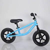 """Дитячий стильний беговел 12""""(BRN)B-2 Blue Eva wheels"""