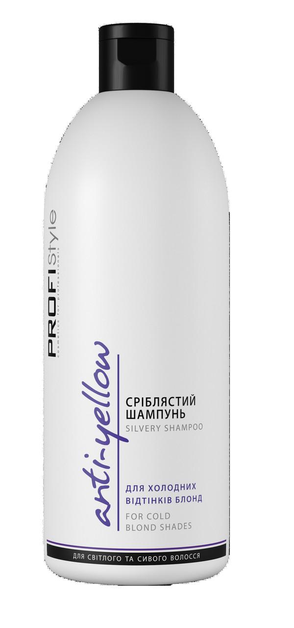 Шампунь Серебристый Profistyle антижелтый эффект для светлых и седых волос 500 мл