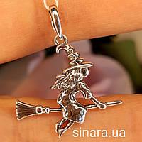 Серебряный кулон маленькая Ведьма - Ведьмочка кулон серебро - Подвеска Ведьмочка на метле серебряная