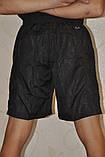 Мужские пляжные шорты Adidas Clima Cool, фото 4