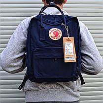 Рюкзак в стиле Fjallraven Kanken classic темно - синий, фото 2