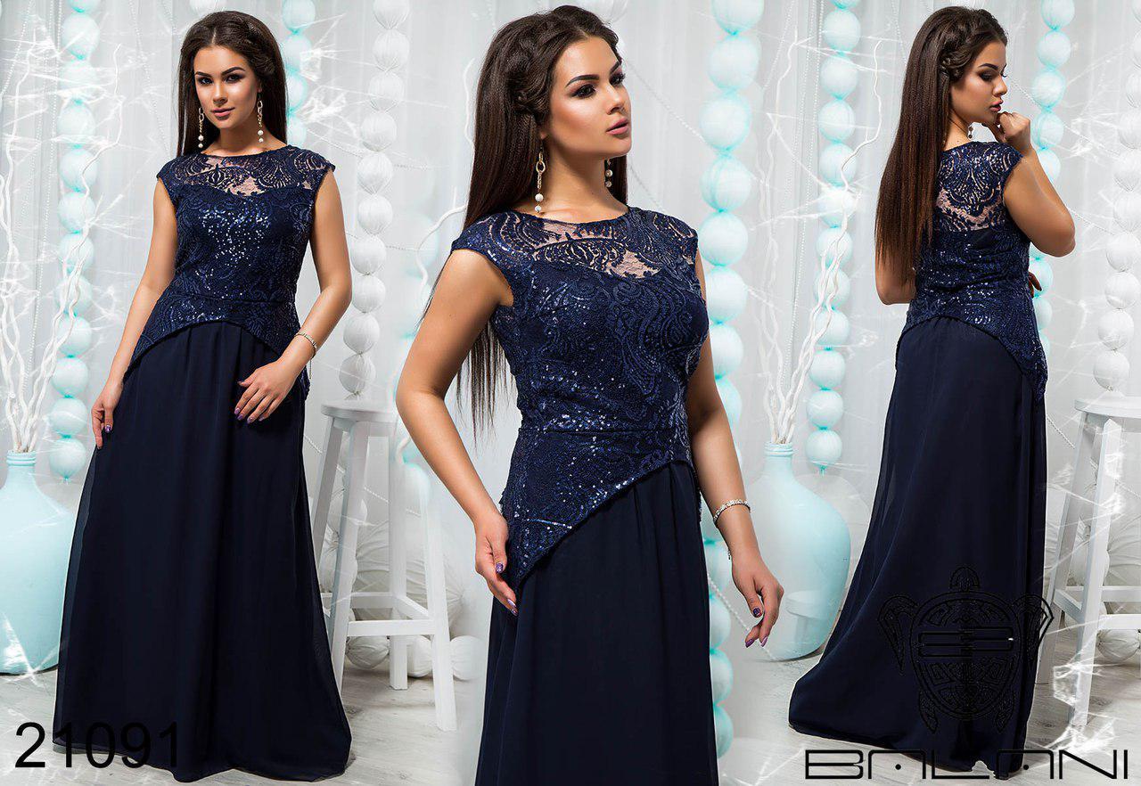 Вечернее платье в пол с гипюром тм balani р. 48-50, 50-52