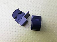 Кнопка стеклоподъемника audi a6 c5 ауди а6 с5 4B0959855
