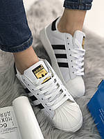 Кроссовки Adidas SuperStar White with black Белые с черным
