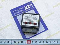 Блок мгновенной диагностики (МД-1) Ваз 2108-2110,Заз 1102 таврия славута, фото 1