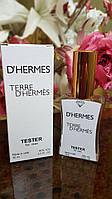 Мужской парфюм Hermes Terre D`Hermes (гермес терре де гермес) тестер 45 ml Diamond ОАЭ (реплика)