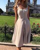 Платьеженское ОР1.183, фото 1