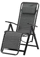 Кресло садовое(пляжное) раскладное с подголовником и подлокотниками
