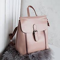 Женский кожаный  рюкзак пудрового цвета  АРТ. 0237, фото 1
