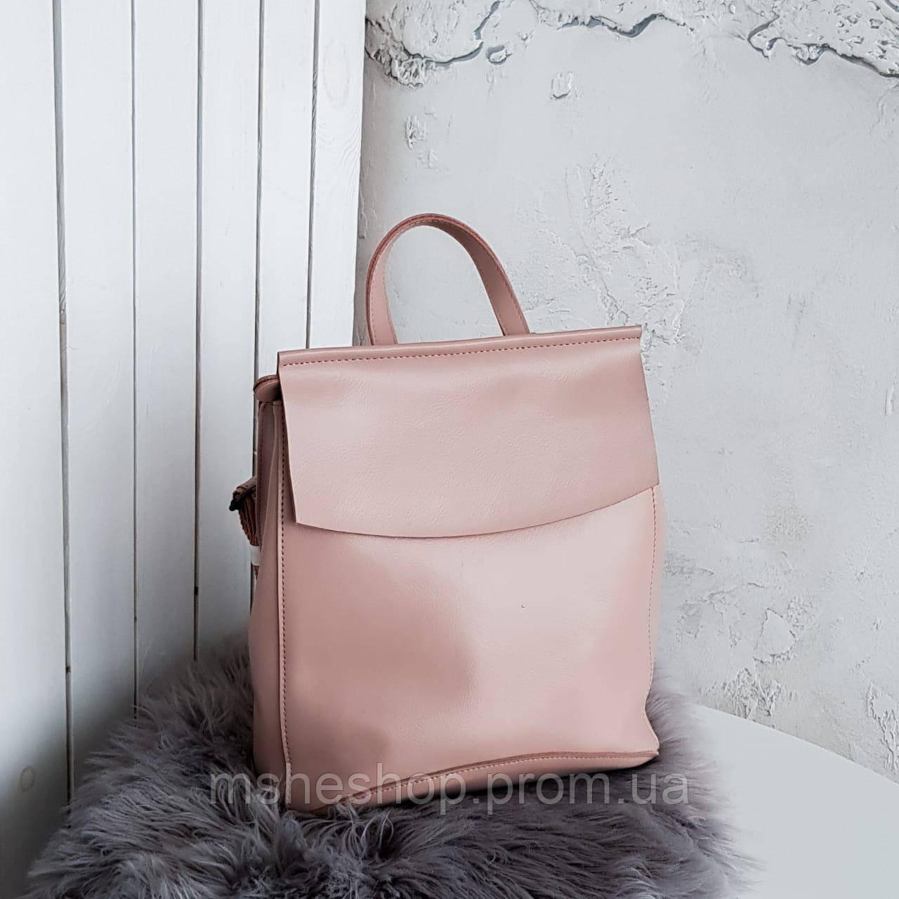 a54806612096 Женский кожаный рюкзак пудрового цвета