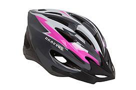 Шолом велосипедний Bravvos HEL128 М (чорно-біло-рожевий)