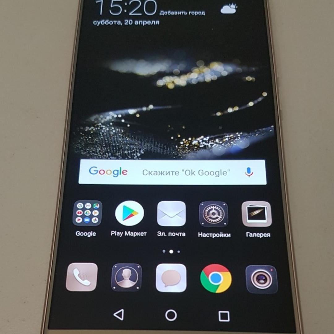 e46e1602da212 Мобильный телефон б/у Huawei Mate 10 Pro, цена 10 500 грн., купить в ...