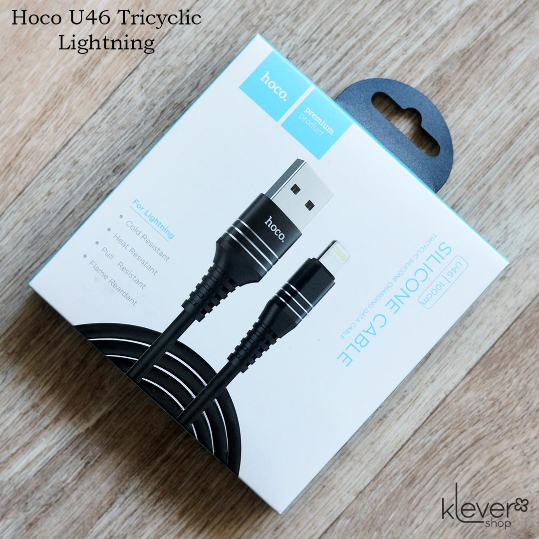 Оригинальный кабель синхронизации и зарядки Hoco U46 Tricyclic Lightning  (1м, 2А, черный)