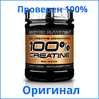 SN Creatine 1000 г