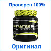 BT Tri-Creatine Malate - 300g