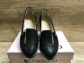 Женские туфли на низком ходу из натуральной кожи  VIKTTORIO, фото 2