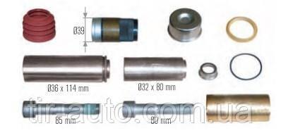 Ремкомплект направляющих суппорта KNORR SB5, SN5 ALON