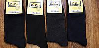 """Чоловічі шкарпетки 100%-бавовна""""Van-Vaan"""" Туреччина(43-46), фото 1"""