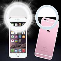 Селфи-лампа Led кольцо Selfie Ring Light Светодиодное кольцо на аккумуляторе с зарядкой
