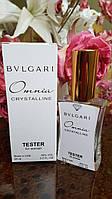 Bvlgari Omnia Crystalline (булгари омния кристаллайн) женский парфюм тестер 45 ml Diamond ОАЭ (реплика)