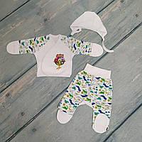 Распашонка, ползуны, шапочка в роддом для новорожденного (кулир), р. 56 ТМ Happy Tot