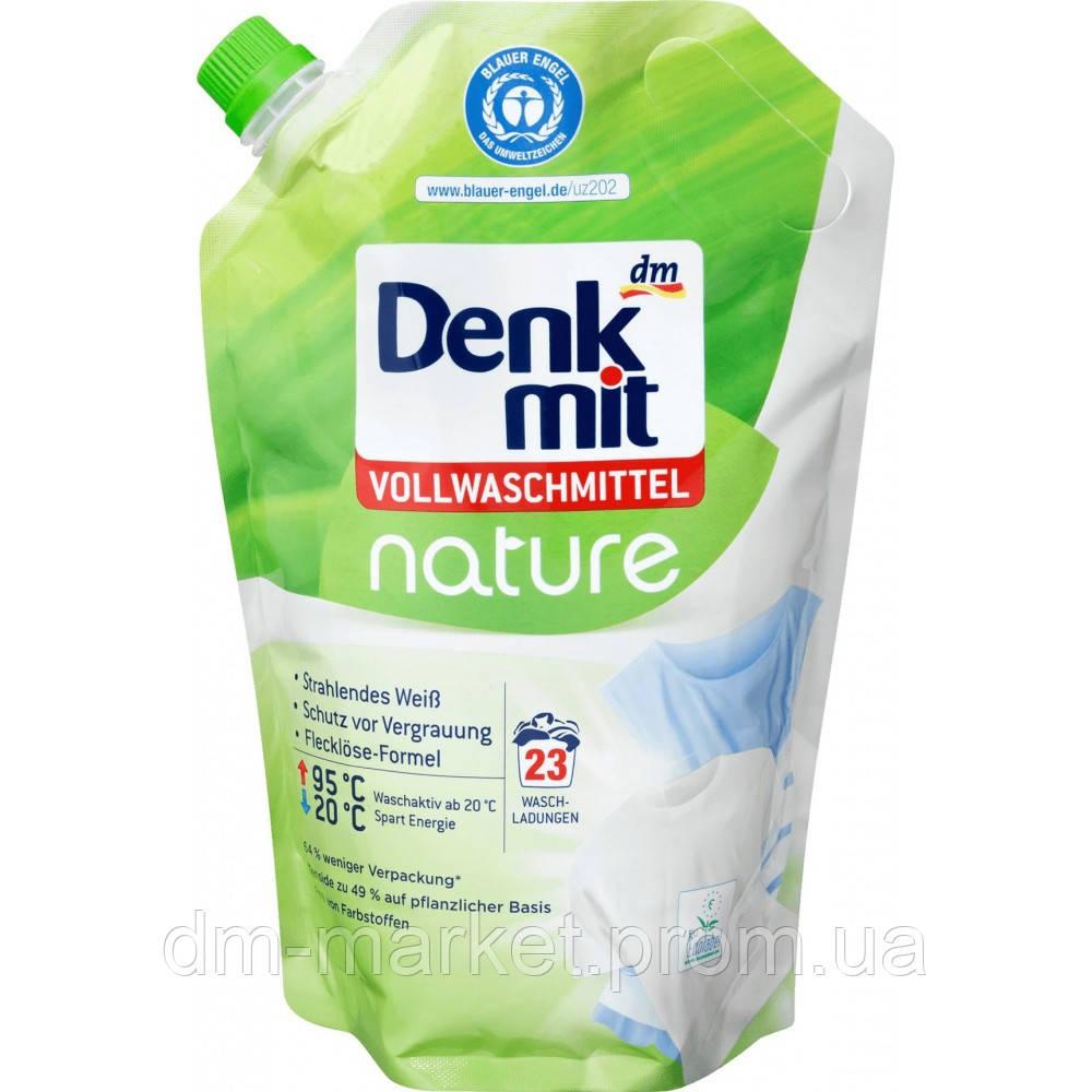 Бесфосфатный Био-гель для стирки белого белья Denkmit Nature 1,5 L